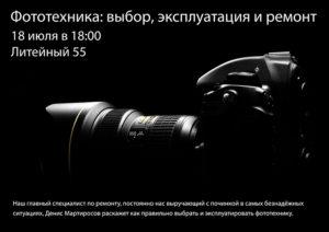 FotoTуhnSmall